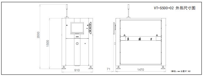 欧姆龙vt-s500 AOI检测机外形尺寸